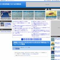 日本語版戦艦少女R 私的情報局